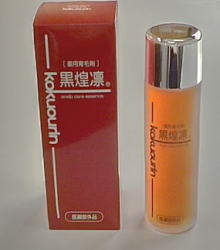 hk-0004